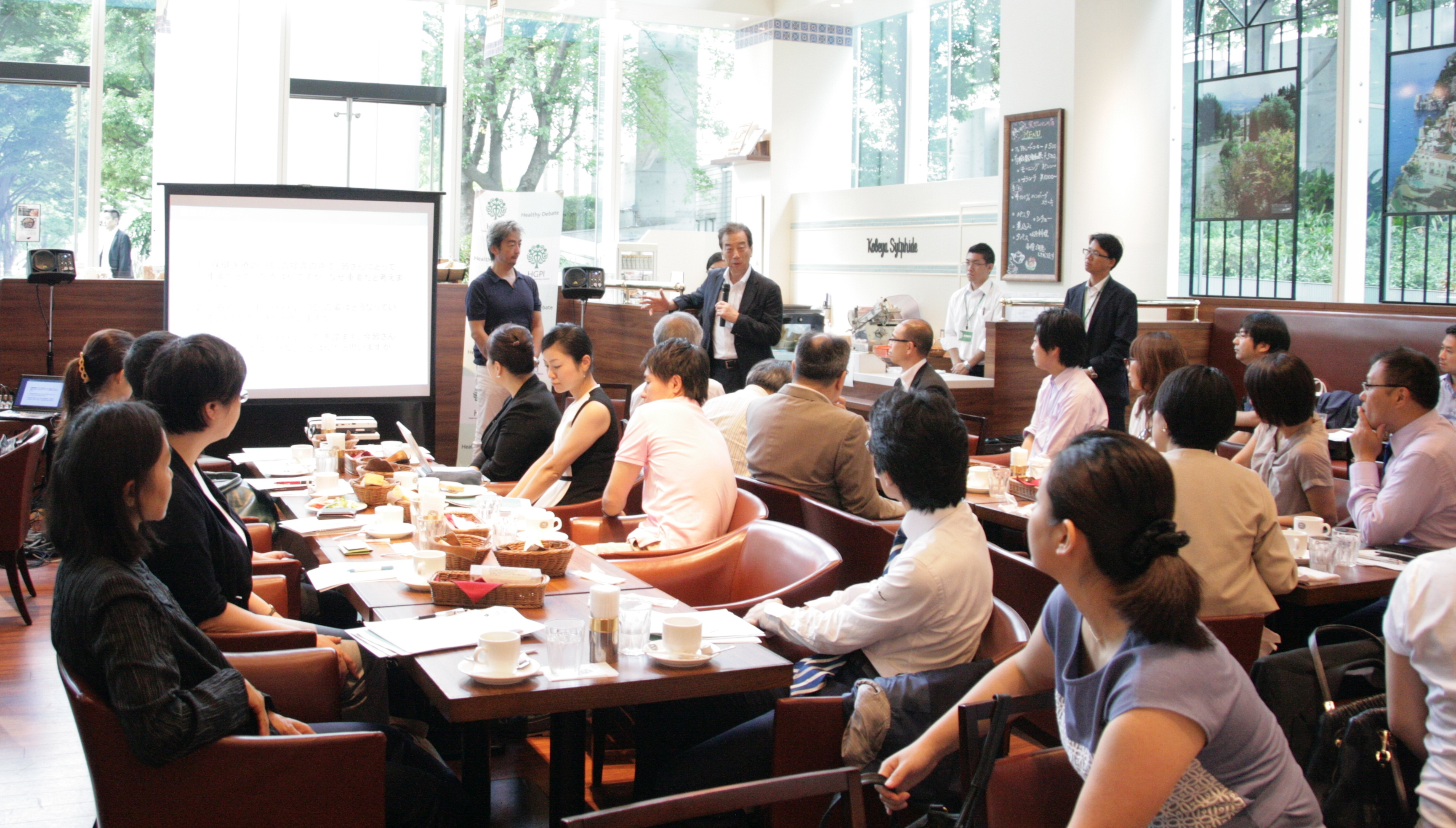 (Report)54th Breakfast Meeting: Health Care for the Next 20 Years [Japan Vision: Health  Care 2035]