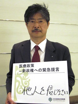"【Urgent Health Policy Proposals】8th ""Doctors Need to Lose their Sense of Victimization"