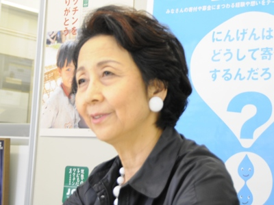 Global Health Interview: Japan Committee
