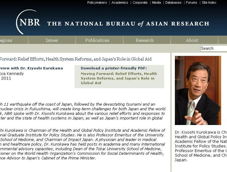 NBR Interview with our Chairman, Kiyoshi Kurokawa