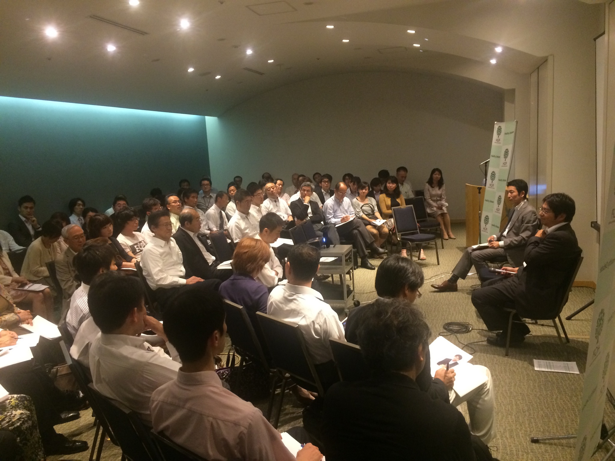 (Event Report) Special Forum: Current healthcare priorities in Japan