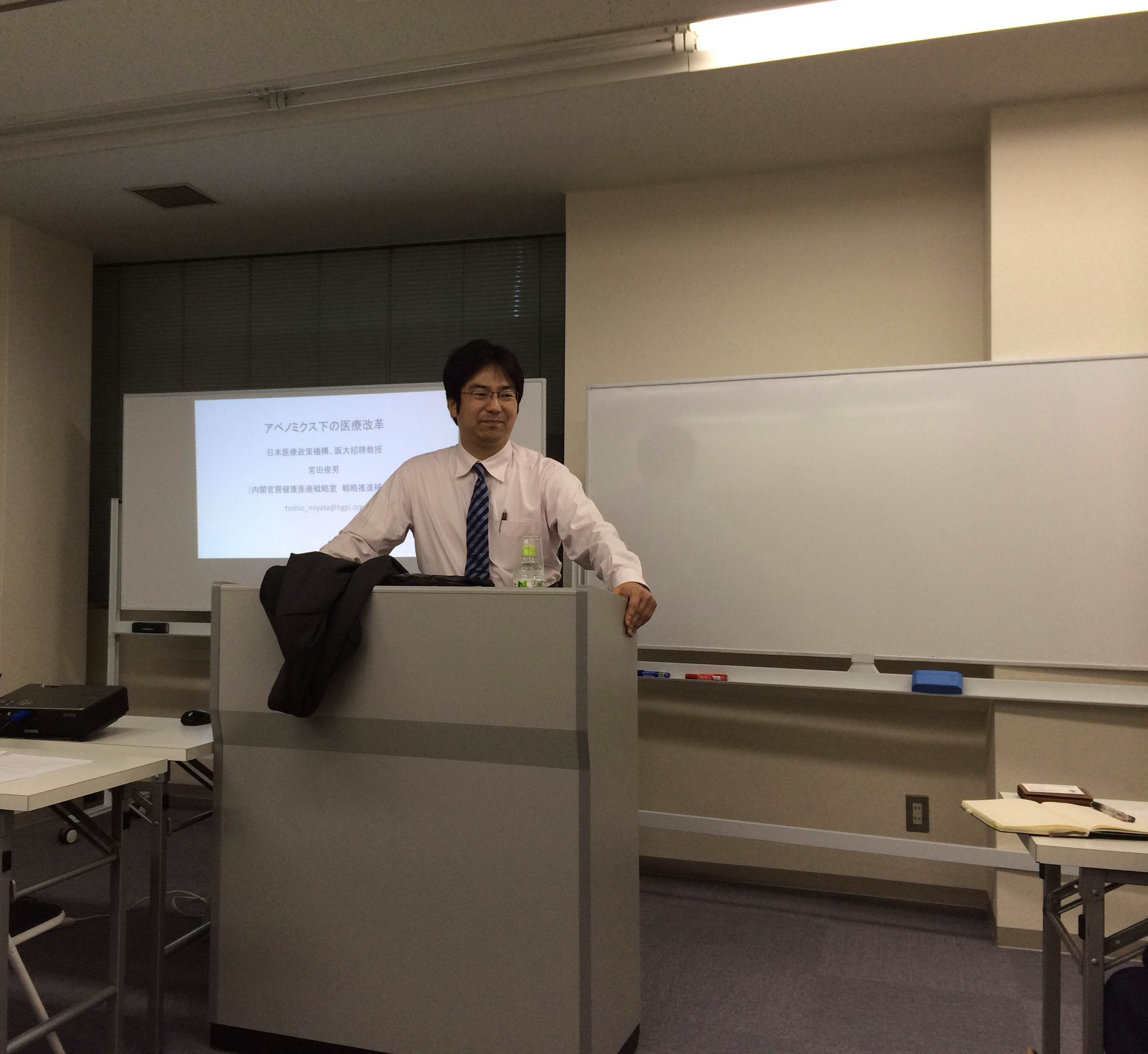 (Event Report) Lecture Series featuring Dr. Toshio Miyata at Aoyama Shachu